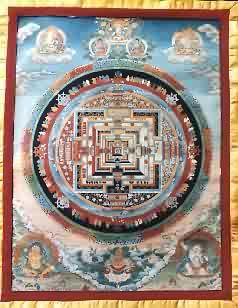 Kala Mandala